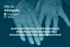 Rede de proteção ao idoso será tema de audiência pública na OAB/RS
